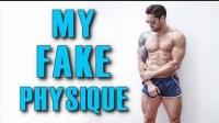 我真正的体型塑造- Supplements VS Steroid Culture型男LEX