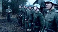 一部德国对二战的反思bwin登陆 非常值得一看的经典影片