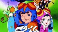 经典老动画《时间飞船》: 丹平和纯子穿越到西游记的时代拯救唐三藏!