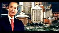 澳门赌王何鸿燊的近千亿身家, 来看看葡京赌场奢华到何种程度