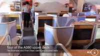 带你体验阿联酋航空A380奢华头等舱, 土豪可以乘坐