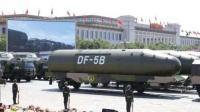 """第一百九十九期 中国东风5B世界排名曝光!打击力或已超SS-18""""撒旦""""导弹"""