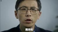爆笑报告老板 王大锤恶搞《中国合伙人》, 去美国护照被拒了N次