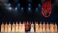 【13汉唐青莲】北京舞蹈学院汉唐古典舞小型原创舞剧《烟花易冷》清晰版(含《洛水佼人》