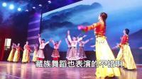 驴姐姐实拍: 大同阳高一中男生女生的舞蹈表演, 年轻就是资本怎么跳都好看