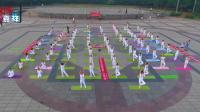 近百位济宁美女阿姨, 在广场上做瑜伽动作, 美极了~