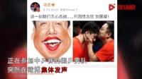 国乒集体发声: 无心恋战, 只因想念刘国梁