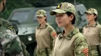 狼牙中尉轻视特种部队女教官 没想到自己被谭晓琳击倒