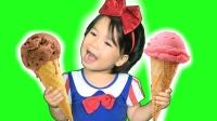 可爱的白雪宝宝与冰淇淋 105
