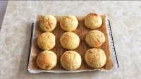 【烘焙教程 第三十一期】台式菠萝包、酥皮制作