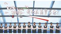 南宁商贸学校2017中考加油手机壁纸
