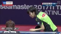 2017中国公开赛 女单八强 丁宁vs平野美宇 乒乓球