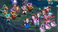 梦幻西游: 159级第一视角指挥剑会, 双力地府对战龙宫大唐!