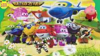 小猪佩奇拼超级飞侠全家福拼图玩具 94
