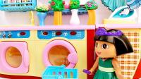 玩具试玩朵拉家具系列洗衣机