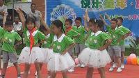 曹家小学六一节目 绿衣白裙子 好可爱