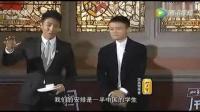 开讲啦 马云 王健林 王石 刘强东