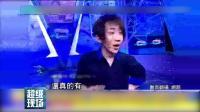 台湾节目 : 被封杀的魔术师刘谦现身日本街头