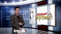 哈尔滨电视台秋声报道 锁不住的防盗门