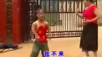 民间小调【我的老婆万人迷】精彩爆笑语录