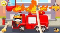 宝宝巴士游戏视频宝宝学交通工具早教视频