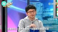 台湾节目嘉宾接受上海的移动支付很方便, 但是找了很多理由平复自己内心的落差