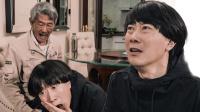 虐心父子情突变奇葩苦肉戏 26