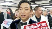 朱茵黄渤群星争艳, 第二十届上海国际电影节闭幕亮点多!
