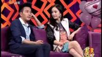 杨幂和刘恺威做节目, 相互损真是爱有爱了