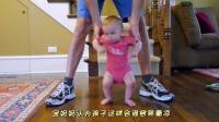 宝宝光着脚走路, 能够提高抵抗力, 孩子头脑更聪明