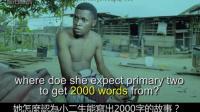非洲黑叔叔教你如何写两千字的作文, 这套路可以!