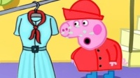 粉红猪小妹喜欢蓝色裙子 小猪佩奇太胖穿不上