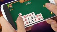 衡阳字牌游戏-阿闪衡阳棋牌游戏