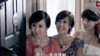 论颜值的重要性, 胡一菲和陈美嘉见到帅哥前后态度的区别