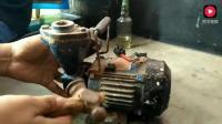 家里的水泵电机转就是不上水, 送到修理店拆开一看, 都是小问题