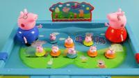 玩具学堂 2017 猪妈妈钓小猪佩奇鱼 超酷玩具 177 猪妈妈钓小猪佩奇鱼