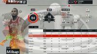 【布鲁NBA2K17实况】公牛王朝:米尔萨普加盟公牛!联手韦德(23)