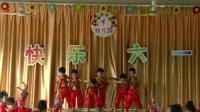 2017年育新幼儿园庆六一幼儿舞蹈  开门红