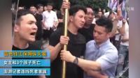 杭州豪宅纵火案: 女主人曾借十万给保姆