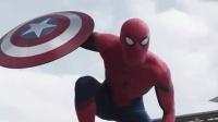 《复仇者联盟》内战片段, 蜘蛛侠和蚁人大展光芒, 帅气!