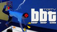 BB Time第七十八期 :能不能好好的玩儿蹦床!