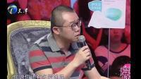 涂磊台上大骂狗男女: 是你自己把脸凑上去给人打, 还敢让我们主持公道!