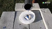 将铝水倒进干冰里会有什么奇妙现象? 有点意思