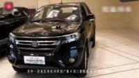 """董明珠真的给王健林造了台专用车? 首款纯电动SUV竟然是""""丰田酷路泽"""""""