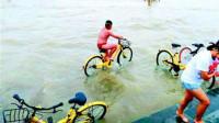 骑共享单车玩水上漂渡长江