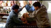 刘德华假装穷小子超市打工, 助手吴孟达带手下暗中帮忙