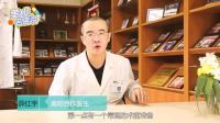 公立三甲名医解答: 内眦赘皮矫正需要哪些术前准备?