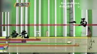 12生肖谁跑的最快, 日本人竟然特地搞了一个这样的比赛, 结果令人震惊
