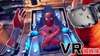 【XY小源VR】体验漫威超级英雄 蜘蛛侠