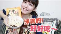 【GINA HELLO! 】果然好好吃! ! 我爱曾拌面~